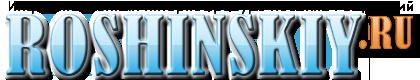 Сайт поселка Рощинский Самарской области logo