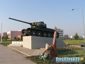 020215-tank-2