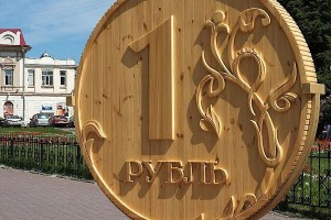 070415-rubl